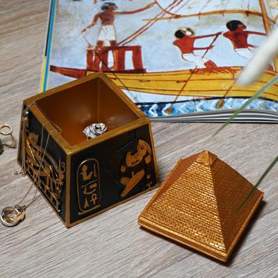 Arabian Nights Jewellery Trinket Box